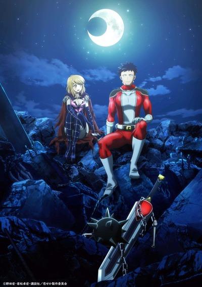 TVアニメ「恋は世界征服のあとで」キービジュアル&追加キャストを公開! 日高里菜、花澤香菜らキャストコメントも