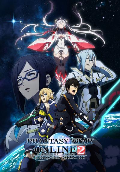TVアニメ「ファンタシースターオンライン2 エピソード・オラクル」10月7日よりTOKYO MX・BS11で放送開始