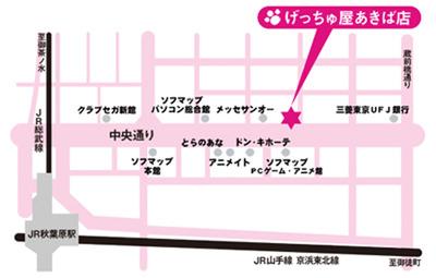 getchu_map