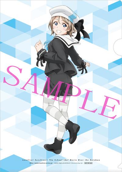 5-曜sample_WEB