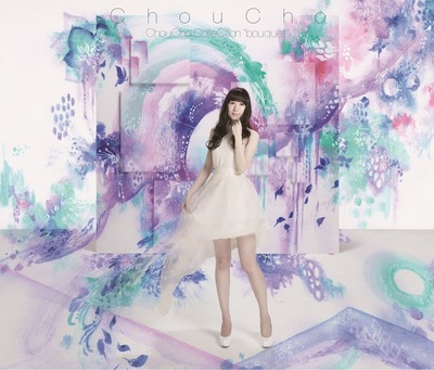 ChouCho_shokai_web