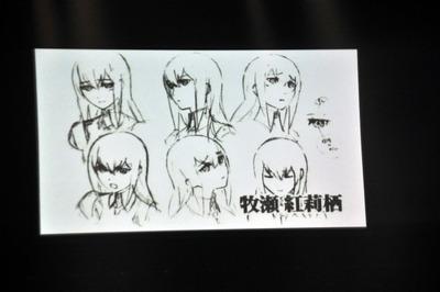 アニメクリス01