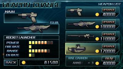 武器カスタマイズ01