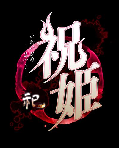 ロゴ(黒背景統合)