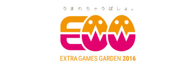 �����ɥ��ͥ������ֲ��Ĥʤ��ꥺ�����237��EGG -Extra Games Garden 2016-�����ԡ�����פΥ����åȤ���ɾȯ�������ڽб�Ԥ�����夬�?��