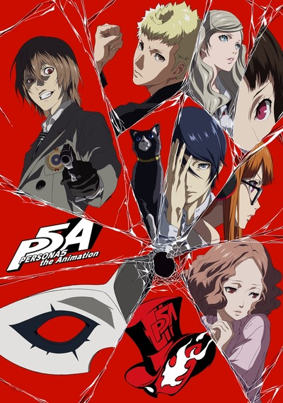 【P5A】特番アニメーションキービジュアル
