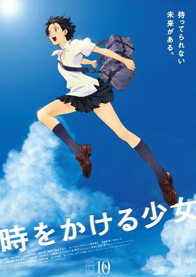 tk_10th_poster