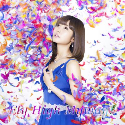 171115_MaiFuchigami_H1_RGB