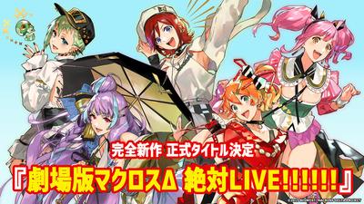 sozai_news-release_190602-2130-001