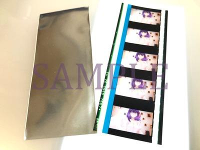【FateHF】5週目来場者特典35mmフィルムコマ(サンプル)