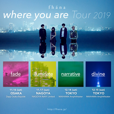 fhana Tour2019_KeyVisual01s