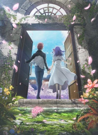 劇場アニメ「Fate/stay night [Heaven's Feel]」III.spring song キービジュアル&特報第1弾を公開! スタッフ&キャストコメントも