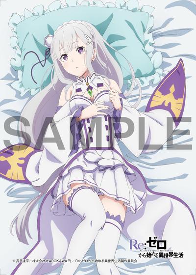Rezero_clearpostcard_F_4C