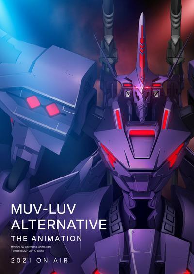 「マブラヴ オルタネイティヴ」2021年にTVアニメ化決定! 特報PVやティザービジュアル公開