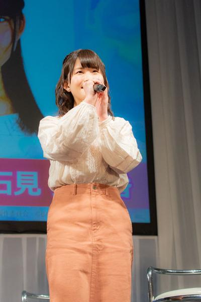 08_石見舞菜香_WEB