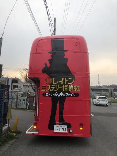 ラッピングバス3