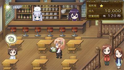 喫茶店シーン01_x480