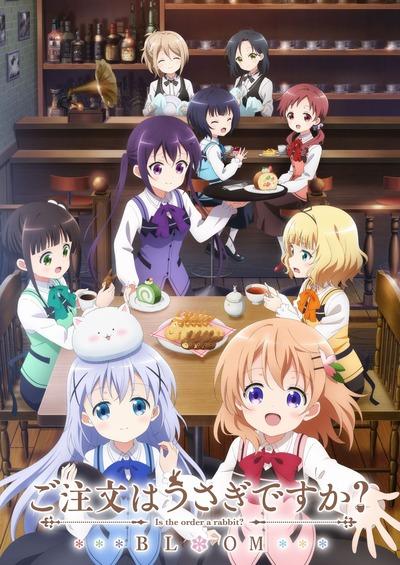 TVアニメ「ご注文はうさぎですか? BLOOM」第1羽「にっこりカフェの魔法使い」先行場面カットとあらすじを公開