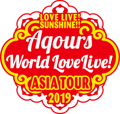 lovelive_asia_logo_rgb_WEB