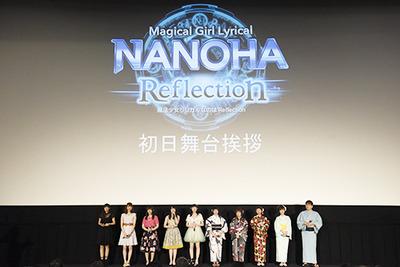 nanoha_2