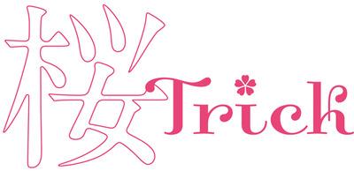 桜Trickタイトルロゴ