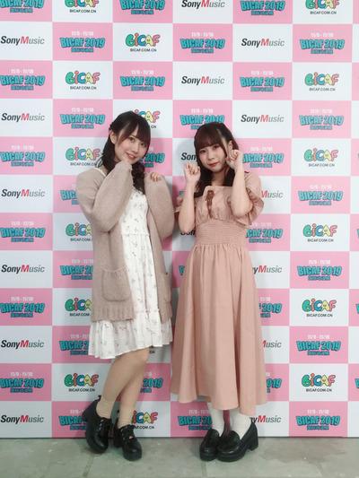 ネコぱら_イベント写真4