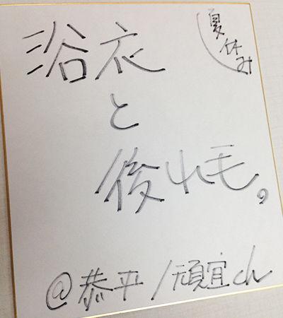 kyohei