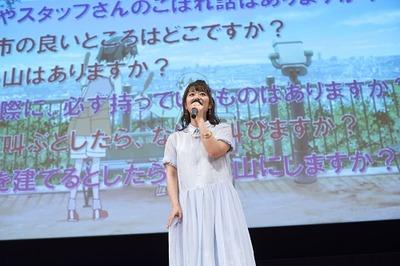 【ヤマノススメ】6月3日イベント写真2