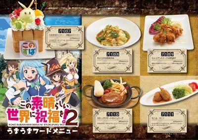 menufood-1