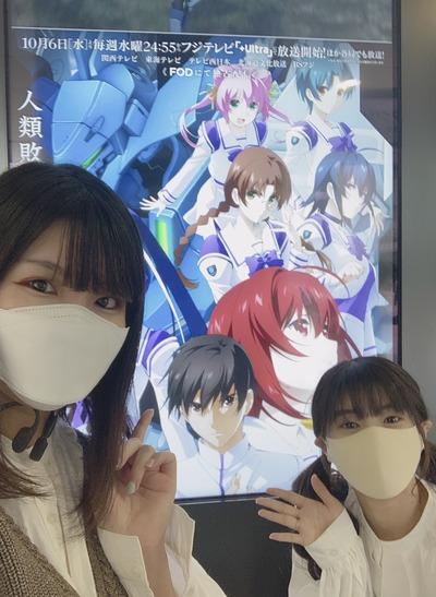 12_野田真理愛2021_09_24