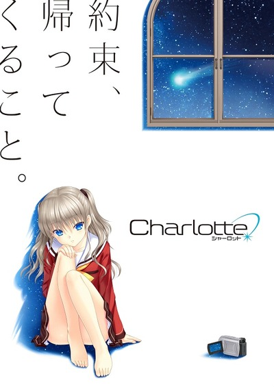 CHLT_KEY01_141215