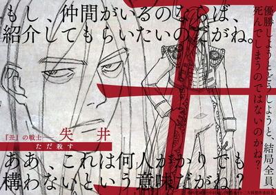 02_ushi