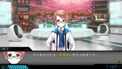 イベント画面(海斗)のコピー