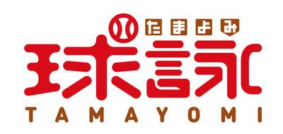 anime_tamayomi_logo_fixdata