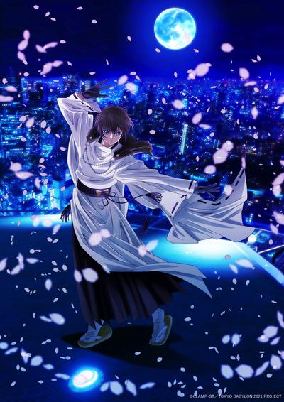 TVアニメ「東京BABYLON 2021」放送決定! CLAMP初期の名作が令和の東京を舞台にアニメ化