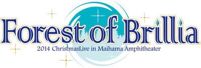 Forest-of-Brilliaロゴ