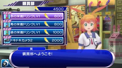 2_購買部_PS4