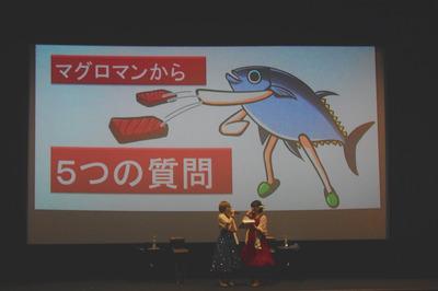 03_一挙上映会_左から_たみやすともえ様、清水愛様
