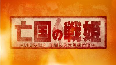 (#^ω^)ピキピキ情報局! スペシャルコラム! 『戦争と平和とふたなり』「第二部 戦闘ストレス反応 語りべ:花山和夫」