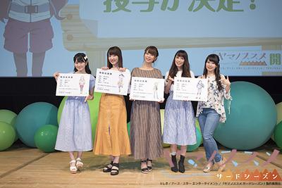 【ヤマノススメ】20180628_6月23日イベントレポート