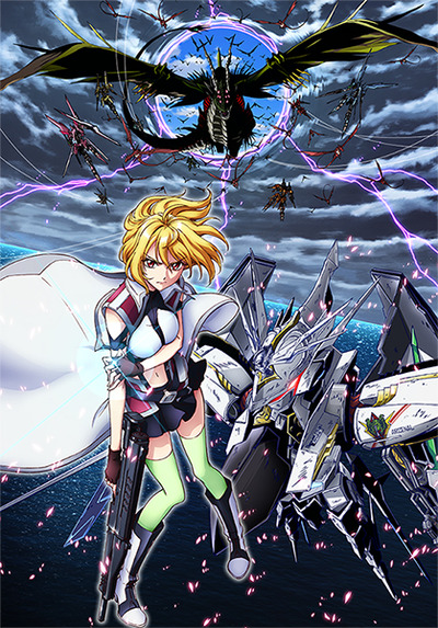 crossange_keivisual