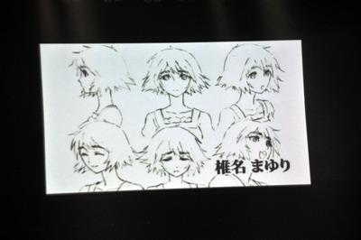 アニメまゆり03