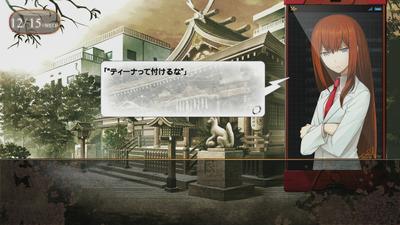 sg0_ゲーム画面02_x640