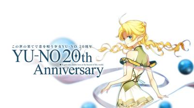 yuno_20th