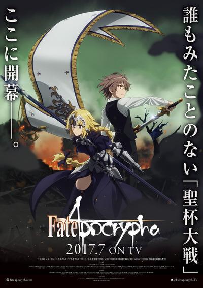 【Apocrypha】第2弾キービジュアル