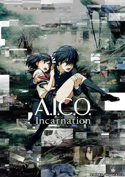 AICO_KEY_WEB