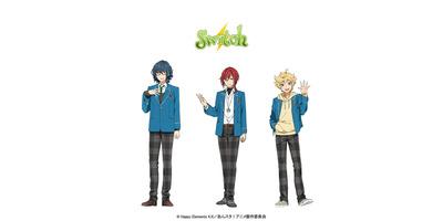 10_Switch