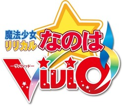 ViVid原作ロゴ