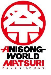 ANISONG WORLD MATSURI-logo