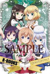 K-BOOKSポストカード_サントラ